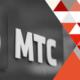 Платформа мобильной рекламы для МТС