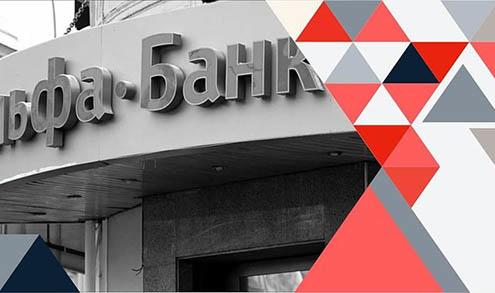 USSD-банк «Альфа-Диалог»